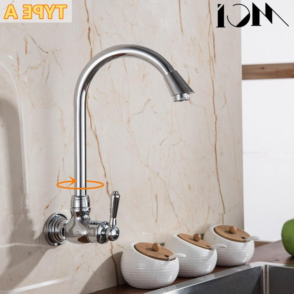 360 Single Cold Water Faucet Brass <font><b>Wall</b></font>