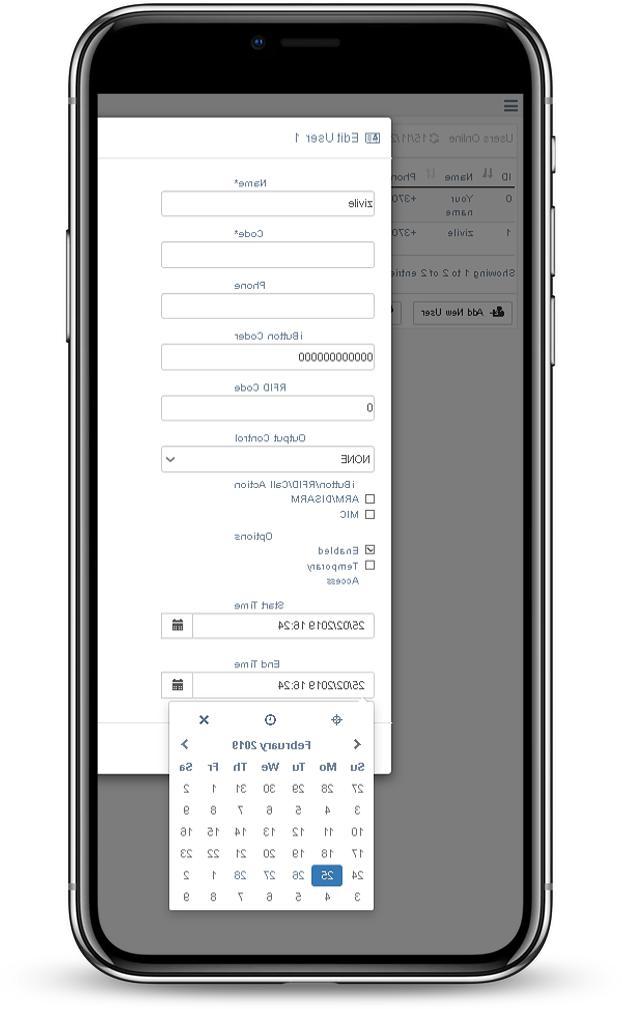 Smart monitoring 32 Mobile app